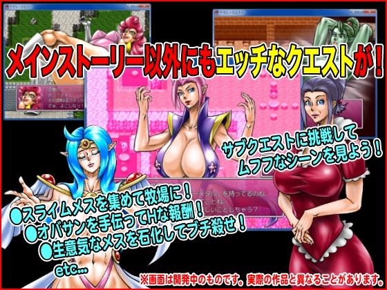 eroticheskie-kvest-igri-igrat