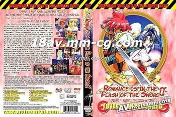 ロマンスは劍の輝きII-01