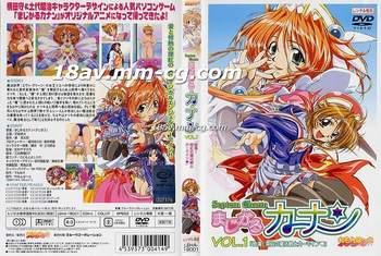 まじかるカナン Vol.1