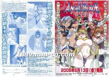 天使之刃 Angel Blade2-02