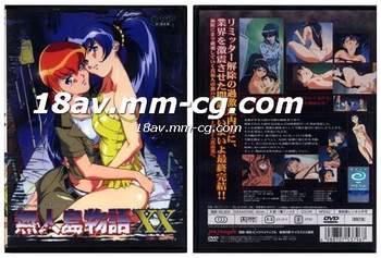 無人島物語XX-04