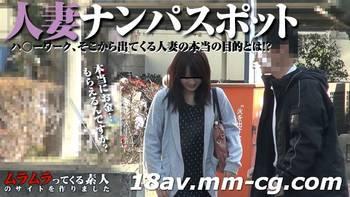 最新muramura 041714_053 已婚女人萌生賺錢的想法 柳井美夏