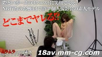 最新muramura 062614_083 個人攝影會實錄映像 久保田繪裡