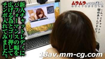 最新muramura 062814_084 提高從虛擬到現實正式表演做