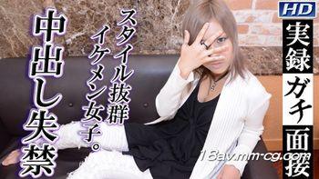 最新gachin娘! gachi801 實錄gachi面接52