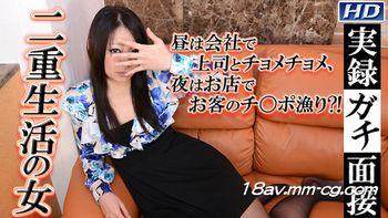 最新gachin娘! gachi810 -實錄 面接54- 初音