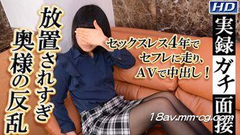 最新gachin娘! gachi811 -實錄 面接55- 佳子