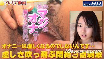 [無碼]最新gachin娘! gachip266 別刊 82 若菜