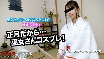 最新muramura 010115_172 抵擋不住的性騷擾就順從吧 木村彩