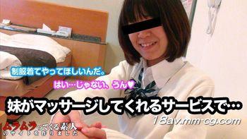 最新muramura 011715_179 女孩請求JK角色扮演