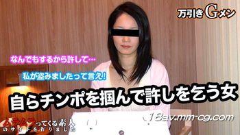 最新muramura 021615_193 我是扒竊犯請處置