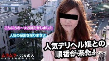 [無碼]最新muramura 021815_194 半年後終於等到的超人氣姑娘 白崎