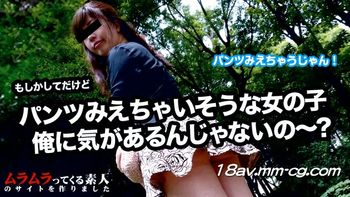 [無碼]最新muramura 022315_196 看不到小內內的超短裙女孩 市井亞矢花