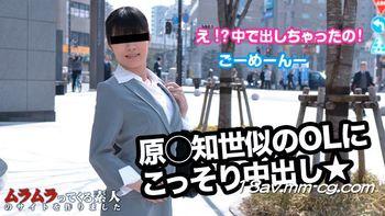 最新muramura 110614_152 被欺騙帶入酒店中出的OL真實映像!阪田繼美