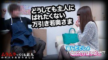 最新muramura 111114_154 初面對夢一樣的職業,扒竊犯被抓後