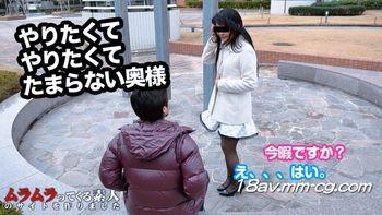 最新muramura 111314_155 性慾鼎盛時期,發情期的熟女 道場早苗