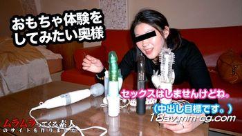 最新muramura 111514_156 自衛拍攝,最後決定中出淫亂太太 杉浦夏希