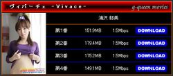 1102811394_x G-Queen - Ikumi Urasawa - Vivace 浦沢 郁美 [WMV/650MB] g-queen 03280