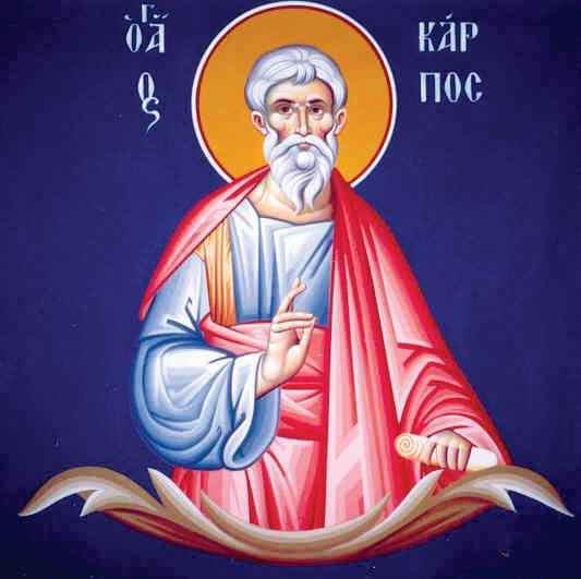 08 06 Sveti Apostol Karp i Alf