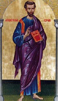 13 6 sv apostol Jerma