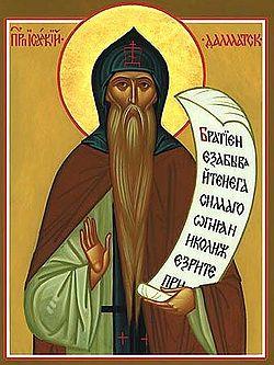12 06 Isaac of Dalmatia