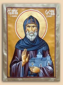02 06 Sveti Stefan Piperski