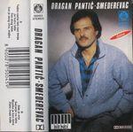 Dragan Pantic Smederevac - Diskografija 23032562_Kaseta