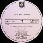 Dragan Pantic Smederevac - Diskografija 23034476_Ploca_B
