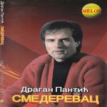 Dragan Pantic Smederevac - Diskografija - Page 2 23053374_7709379