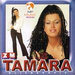 Tamara Bliznakovic - Diskografija 24032133_Tamara_Bliznakovic_-_Skorpija_-_Prednja