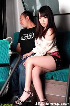 [無碼]最新加勒比 012914-532 癡漢路線巴士 潮吹癡漢癡女 來棲千夏