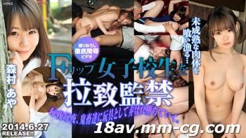 [無碼]Tokyo Hot n0962