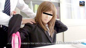 [無碼]最新mesubuta 150123_902_01 新人OL被惡魔上司體罰 三矢琉衣