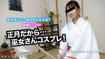 [無碼]最新muramura 010115_172 抵擋不住的性騷擾就順從吧 木村彩