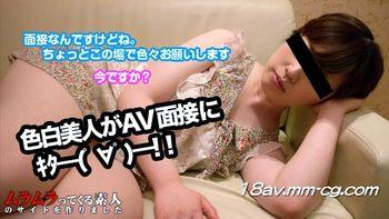 [無碼]最新muramura 012015_180 皮膚白皙的銷售小姐 市井亞矢花