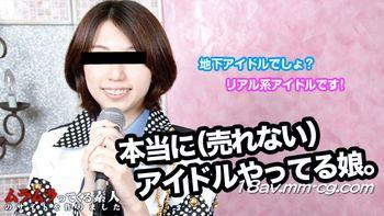 [無碼]最新muramura 012915_184 夢想超級性指導師