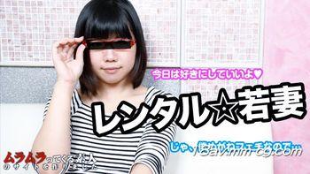 [無碼]最新muramura 020315_187 眼鏡新娘出租 佐木萌