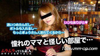 [無碼]最新muramura 022815_198 俱樂部VIP貴賓享受的待遇