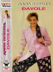 Ana Bekuta - Diskografija (1985-2013)  23532323_ana_93a