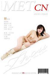 MetCN 2007-11-26 - 周惠楠 - Zhou [35P/11MB] - idols