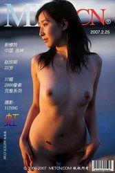 MetCN 2007-07-25- 赵欣颖 - 虹 [37P/5MB] metcn 04070