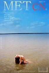 MetCN 2007-03-31 - 颜芮 - 美丽的松花江江上 [50P/42MB]