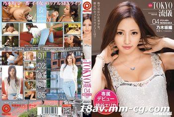 免費線上成人影片,免費線上A片,ABP-108 - [中文]NEW TOKYO流儀 04 桃谷繪裡香